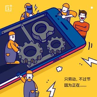 OnePlus commence à teaser son prochain smartphone