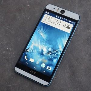 HTC U11 Eyes : une date d'annonce se précise pour le nouveau smartphone premium