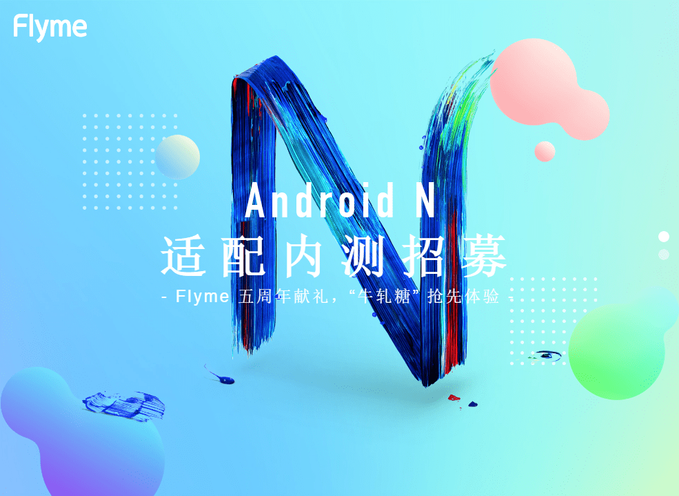 Meizu met à jour certains de ses terminaux vers Android Nougat
