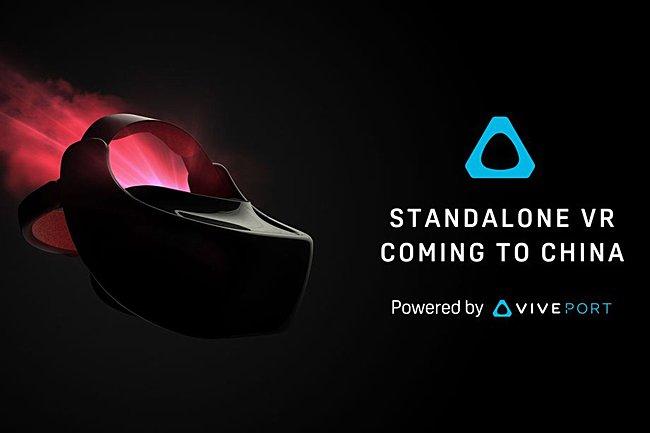 HTC Vive Focus : le nouveau casque DayDream présenté en octobre ?
