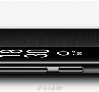 Meizu Pro 7 : le second écran semble fonctionner comme une montre connectée