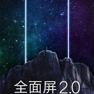 Le Xiaomi Mi Mix 2 sera un produit fini contrairement au premier