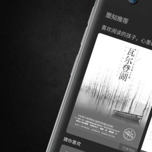 YotaPhone 3 : les prix dévoilés du smartphone à double écran