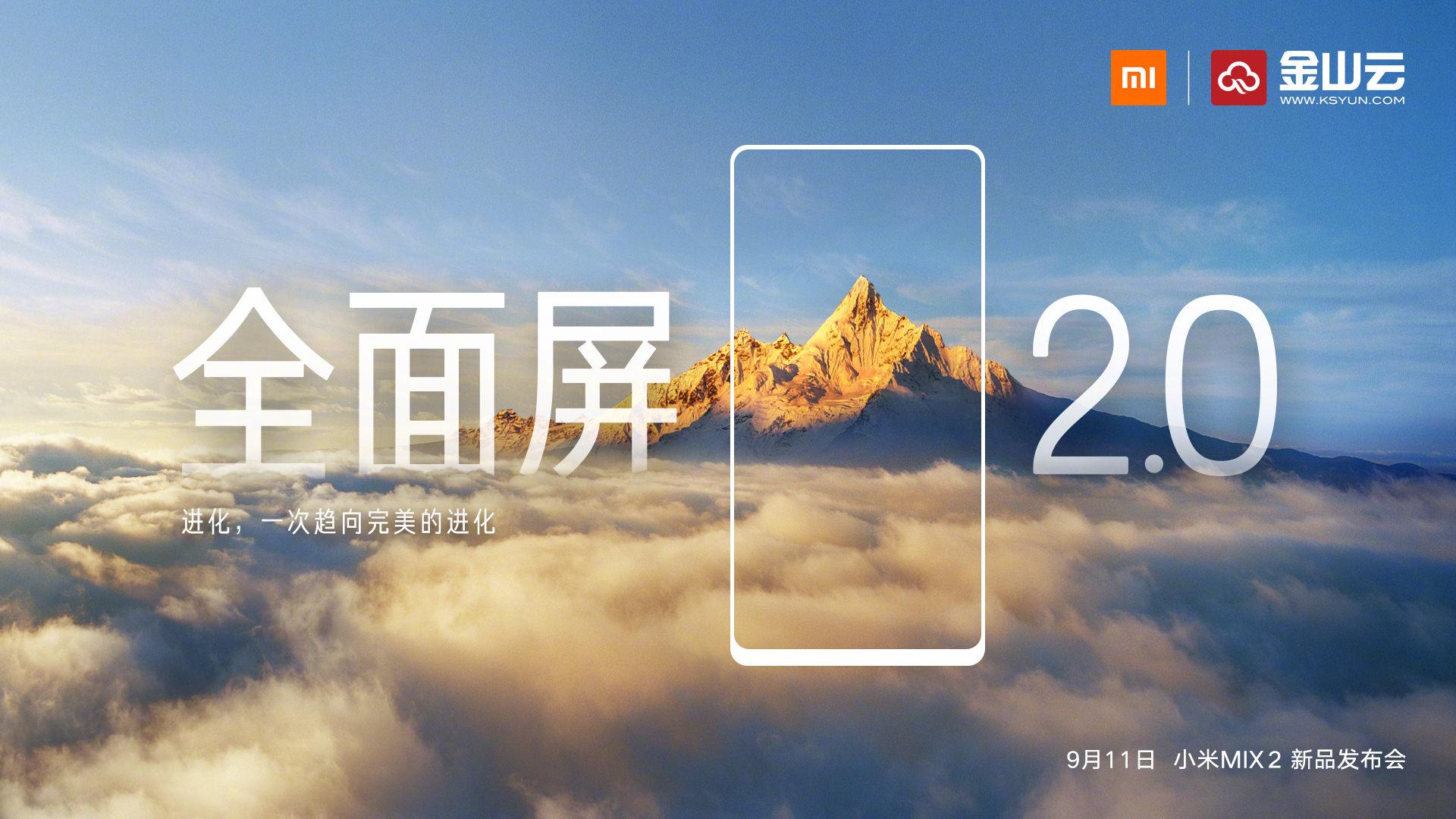 Xiaomi Mi Mix 2 : les fonds d'écran peuvent déjà être téléchargés