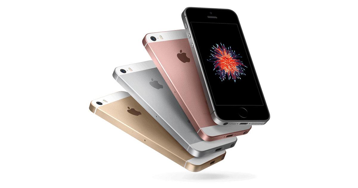 Apple iPhone SE 2 : un changement mineur pour l'iPhone le moins cher ?