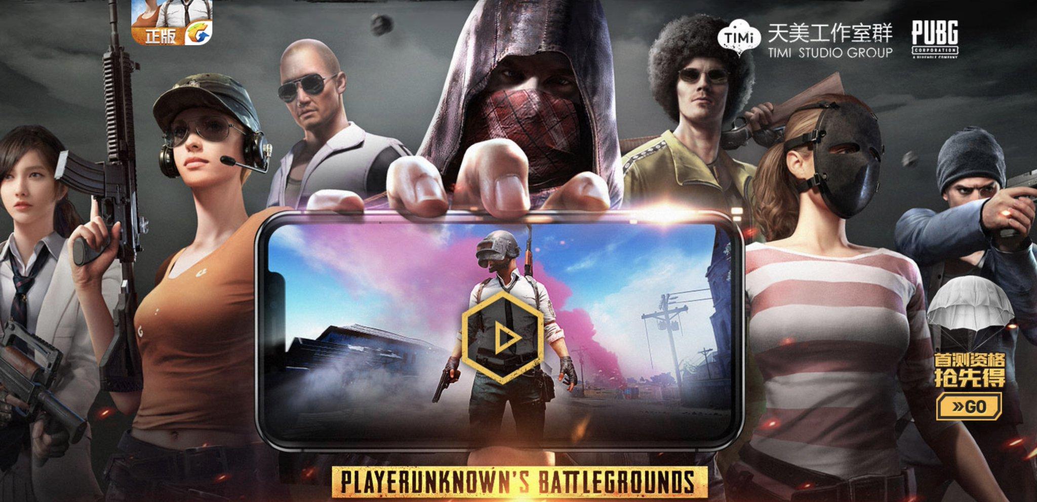 PlayerUnknown's Battlegrounds (PUBG) présente ses deux jeux mobile officiels en vidéo