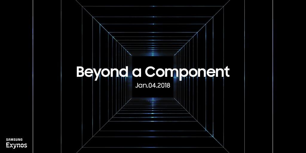 Samsung dévoilera l'Exynos 9810 des Galaxy S9 la semaine prochaine