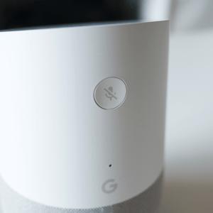 Enceintes connectées : votre vie privée est-elle en danger ?
