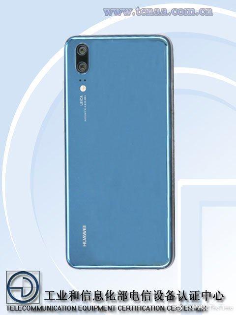 Le Huawei P20 se dévoile une nouvelle fois grâce à la TENAA