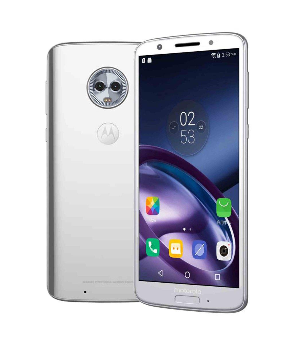 Motorola Moto 2018 : le haut de gamme passerait à la reconnaissance faciale
