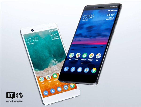Le Nokia 7 Plus disposerait d'un écran 6 pouces mais conserverait le ratio 16:9