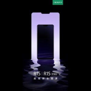Oppo R15 : encore un smartphone avec encoche