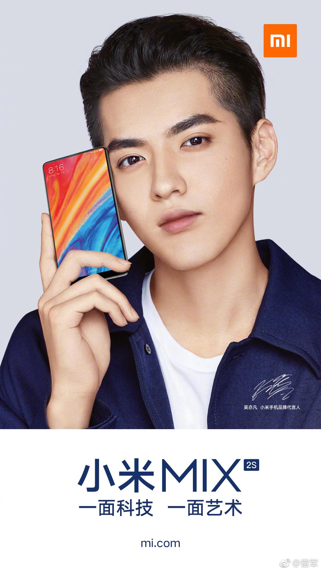 Xiaomi Mi Mix 2S : le patron publie les premières images officielles