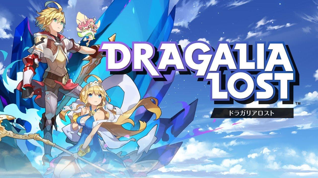 Dragalia Lost : Nintendo dévoile son premier titre original sur mobile