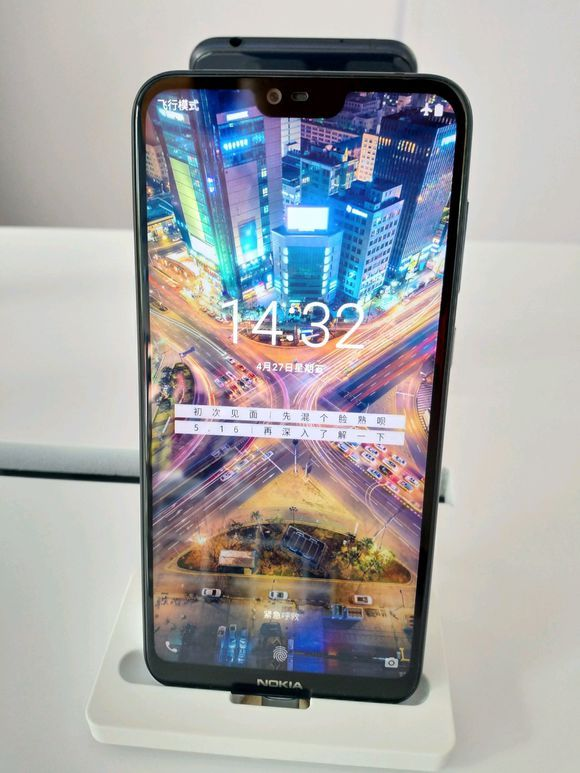Le Nokia X se dévoile en photos avec une encoche