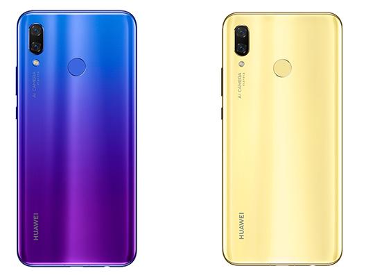 Huawei Nova 3 : quatre coloris dévoilés juste avant la présentation officielle
