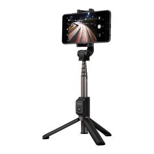 🔥 Bon plan : la perche à selfie Huawei AF15 à 14,70 euros à l'occasion d'une vente flash