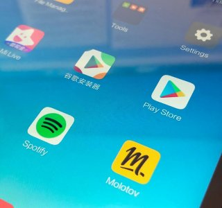 Xiaomi Mi Pad 4 : comment installer le Play Store et les apps Google ?