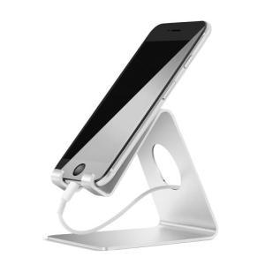 🔥 Bon plan : le support Lamicall pour smartphones passe à 10 euros sur Amazon