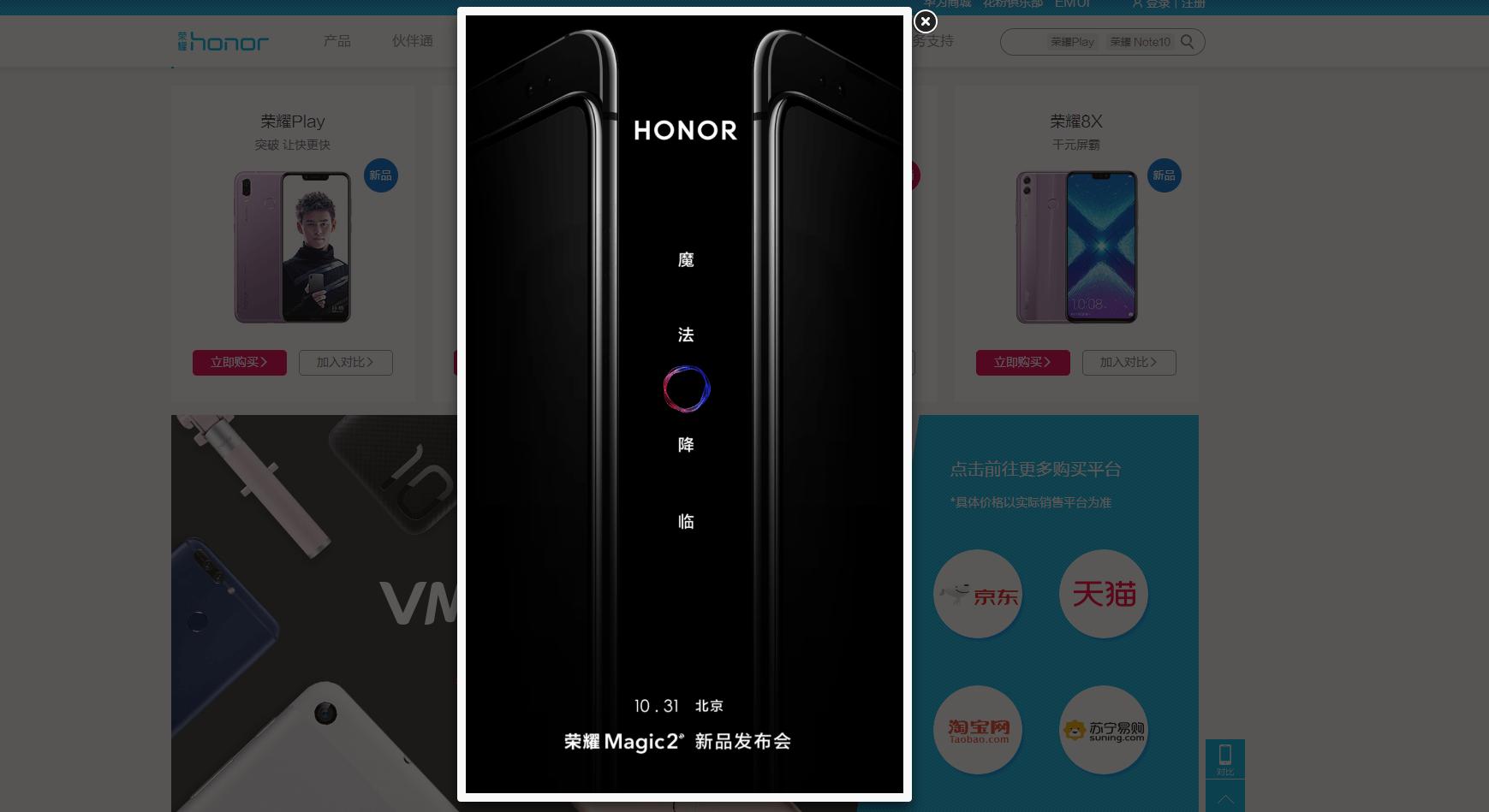 Honor Magic 2 : le smartphone à écran coulissant sera officiellement présenté dans trois semaines