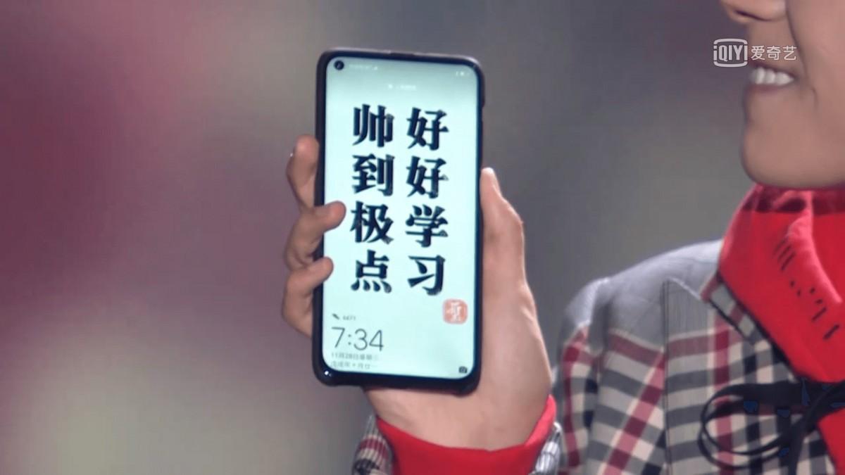 3 actualités qui ont marqué la semaine : SFR réclame remboursement, Huawei Nova 4 à trou et scooter électrique