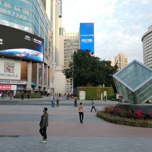 J'ai visité la bourse du smartphone à Shenzhen, et c'est un beau bazar