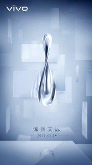 Vivo Waterdrop : une date d'annonce pour le smartphone «le plus subversif»