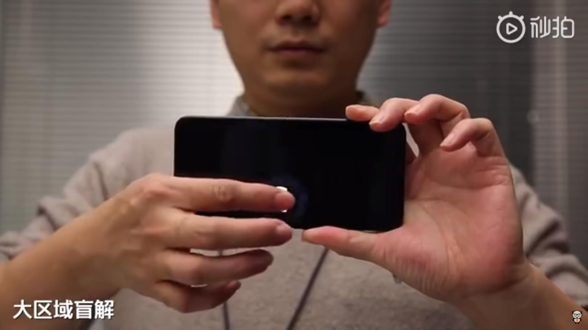 Xiaomi travaille sur un smartphone avec lecteur d'empreinte sur toute la largeur de l'écran