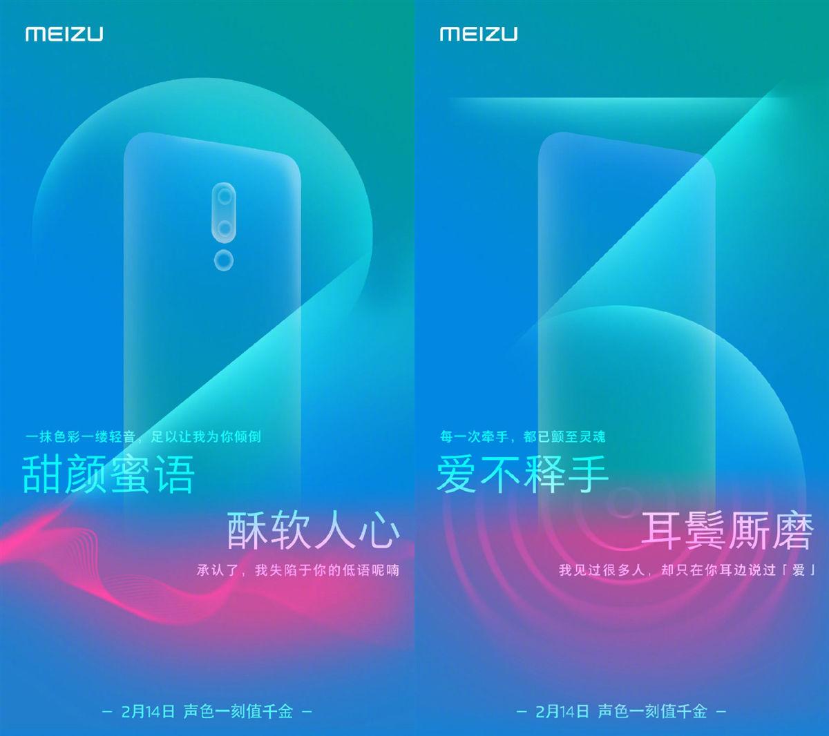Meizu tease l'arrivée d'un nouveau téléphone… non, pas le Note 9