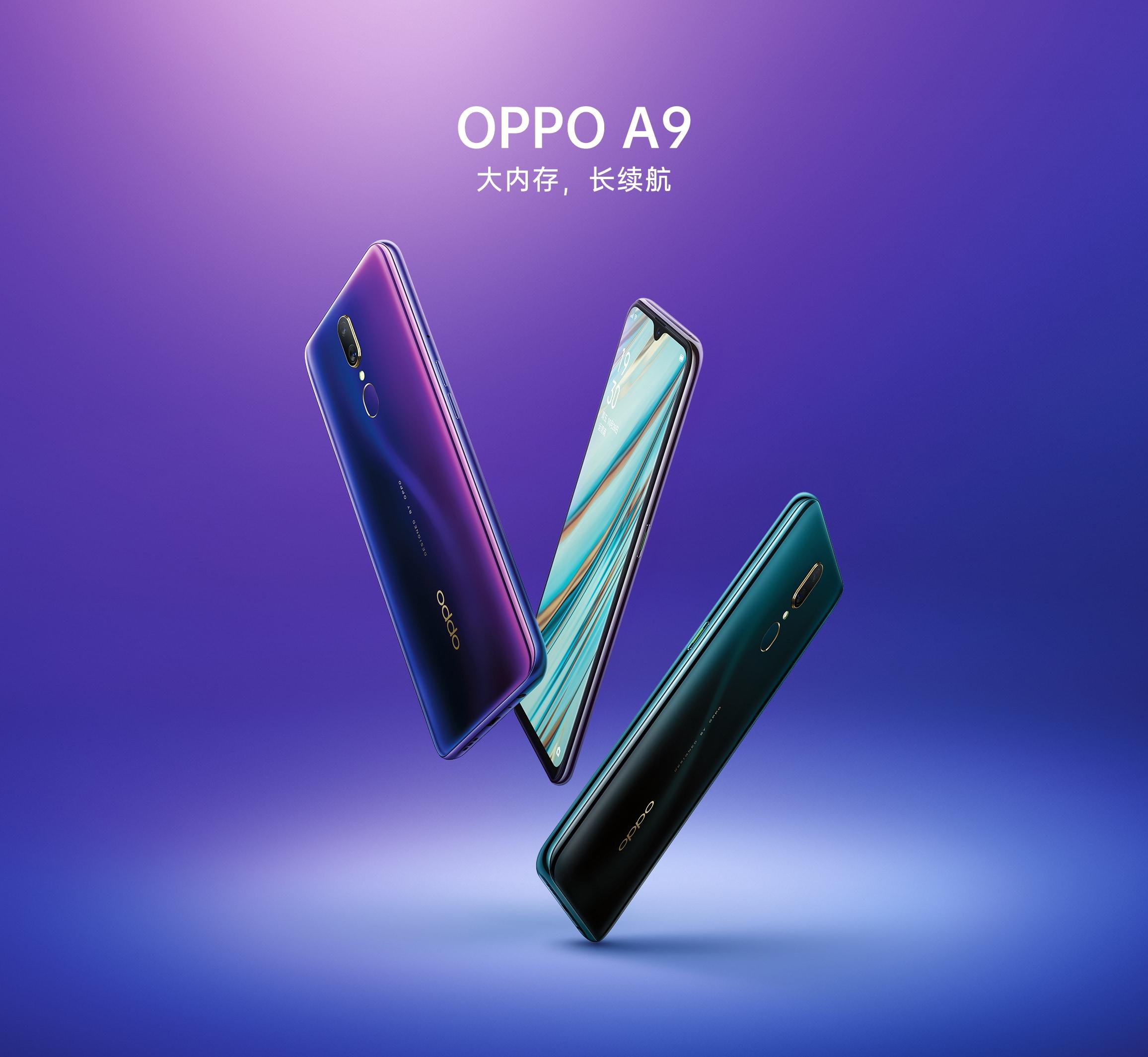 Oppo A9 officialisé : un concurrent pour le Xiaomi Mi 9 SE avec une faille