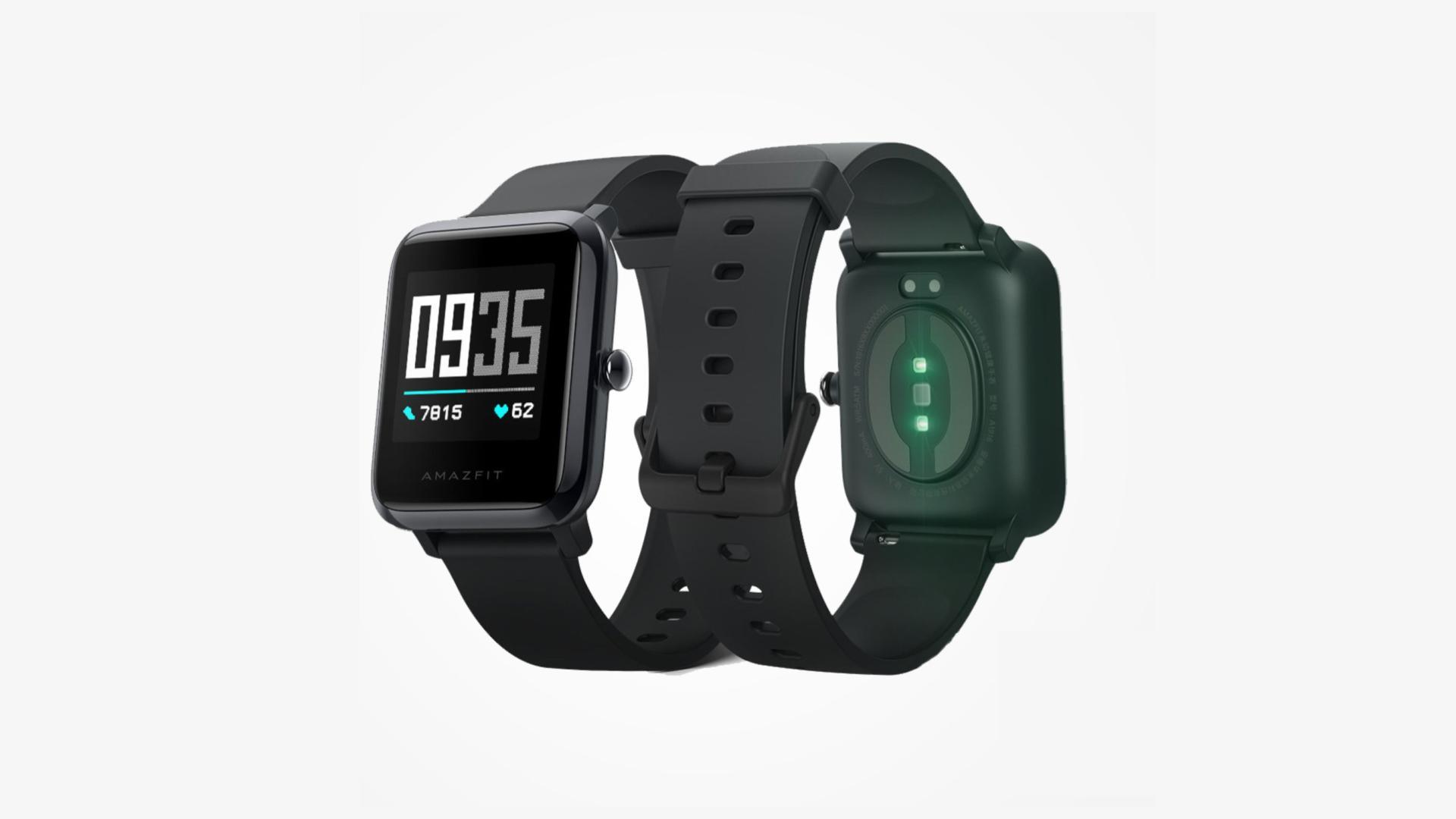 Huami Amazfit Bip 2 : elle reprend une fonction phare de l'Apple Watch 4 pour 90 euros