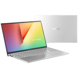 🔥 Soldes 2019 : l'Asus Vivobook S15 (Ryzen 7, Vega 10) passe à 599 euros