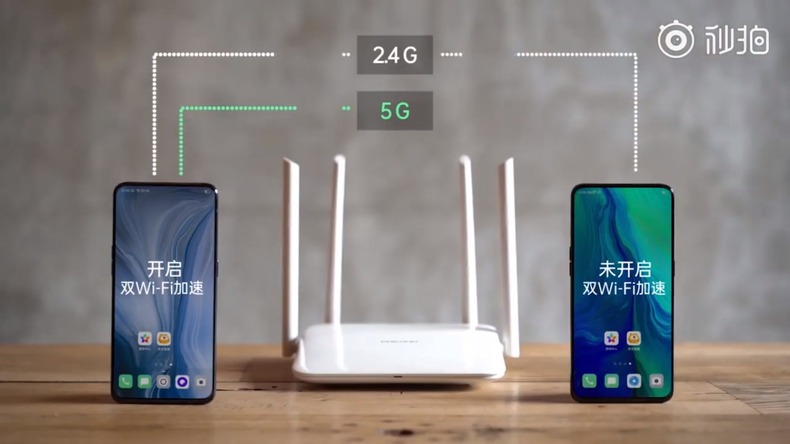 Dual WiFi : comment Oppo et Vivo veulent améliorer notre usage du réseau domestique