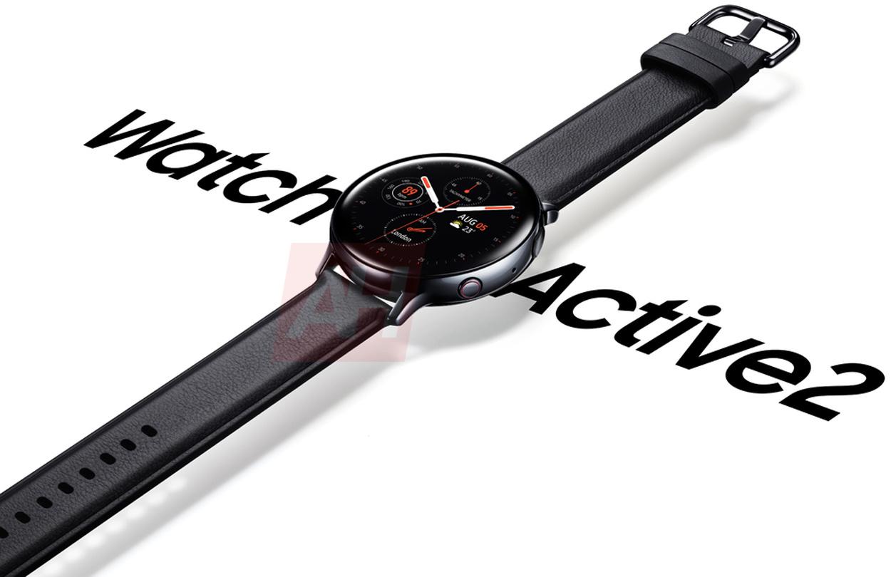 Pourquoi la Galaxy Watch Active 2 n'aurait pas d'électrocardiogramme avant 2020
