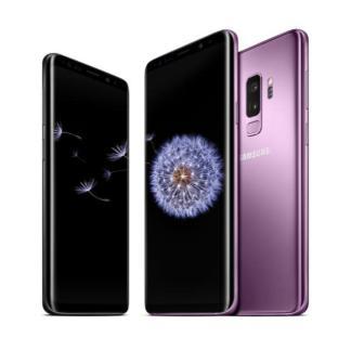 Où acheter les Samsung Galaxy S9 et S9 Plus au meilleur prix en 2021 ?