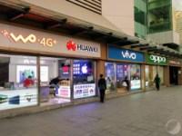 Chine : le marché sans Google où Android équipe 94% des smartphones vendus