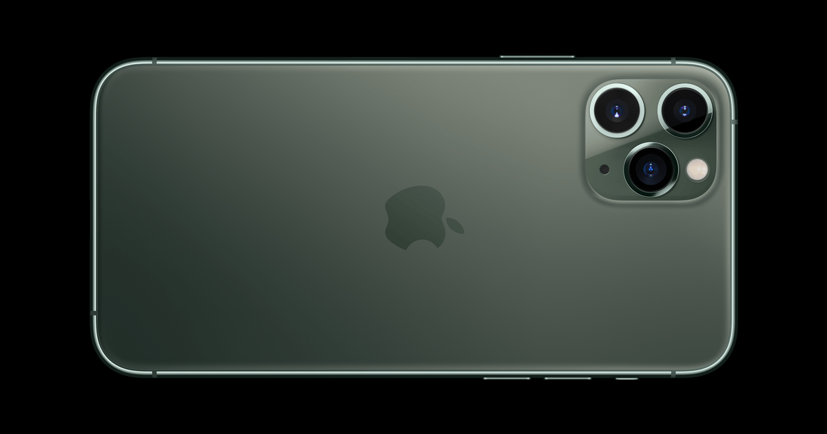 iPhone 11 : la charge sans fil inversée serait bloquée seulement par le logiciel