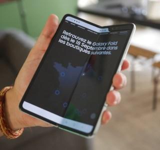 Samsung Galaxy Z Fold 2 5G : une photo dévoile le nom et le design du smartphone pliable