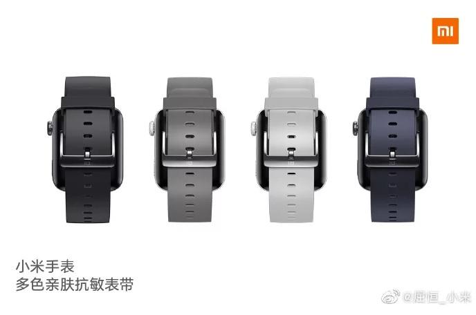 Xiaomi Mi Watch : les bracelets se dévoilent en 4 nuances de gris