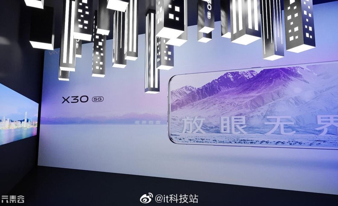 Le Vivo X30 devrait arriver en décembre, avec un SoC 5G signé Samsung