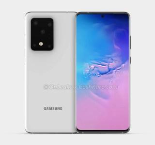 Samsung Galaxy S11+ : le grand format se dévoile à son tour avant l'heure