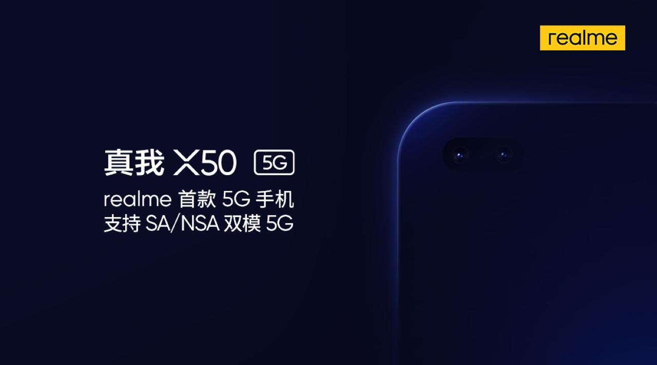 Realme X50 confirmé : le tout premier smartphone 5G de la marque a un écran percé