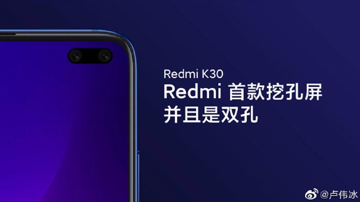 Le Xiaomi Redmi K30, potentiellement très rapide en 5G, arrivera en 2020