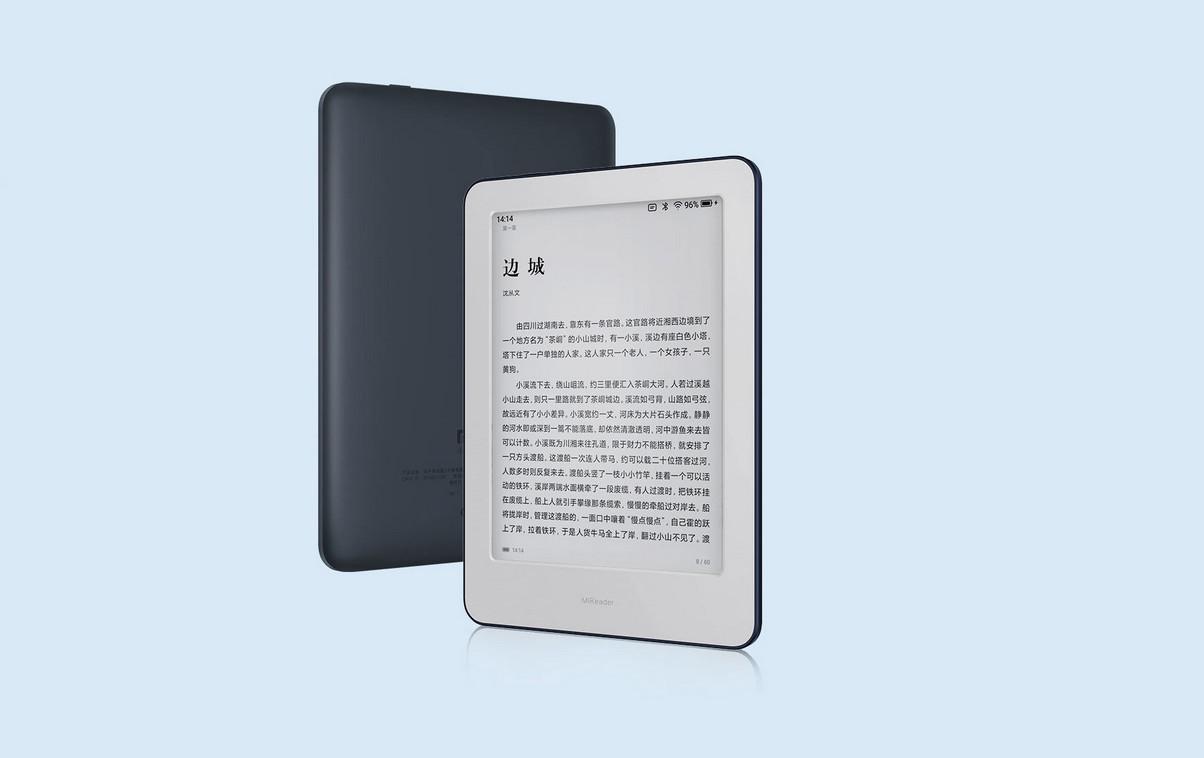 Xiaomi Mi Reader : Kobo et Amazon Kindle ont un nouveau rival sur le marché des liseuses