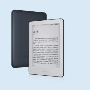 Xiaomi Mi EBook Reader : la concurrente des Kindle à petit prix pourrait bientôt arriver