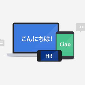 Google Traduction va vous aider à apprendre des langues