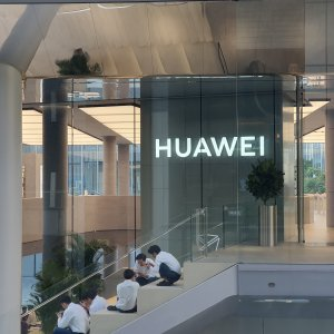 Huawei se préparerait à une année2021 plus compliquée que jamais