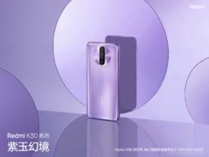 Xiaomi Redmi K30 : le design officiellement dévoilé avant sa présentation
