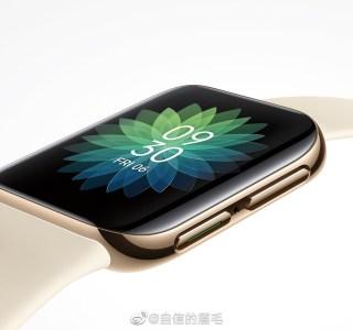 Elle ressemble vraiment à l'Apple Watch: Oppo dévoile le design de sa montre connectée