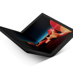 Lenovo ThinkPad X1 Fold : la première tablette avec un écran OLED pliable